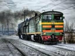 Крытые вагоны в пользование