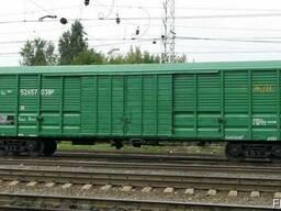 Крытые вагоны, железнодорожные перевозки.