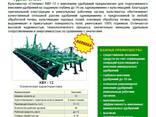 Культиваторы Степняк КВУ для внесения удобрений - фото 1