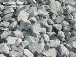 Куплю бутовый скальник камень