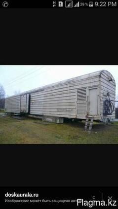 Куплю рефрижераторный вагон