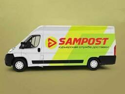 Курьерская компания Sampost