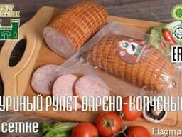 """Куриный рулет варено-копченый в сетке ТМ """"НУР АЛТЫН"""""""