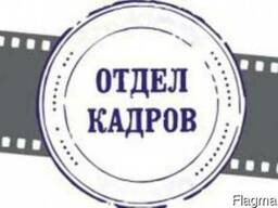 """Курсы """"1С Кадры Зарплата и управление персоналом"""""""