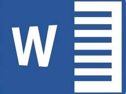 Курсы MS Word в Астане