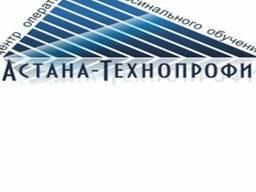 Курсы по изучению казахского языка на латинице