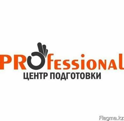 Курсы Дизайна полиграфии в Астане.