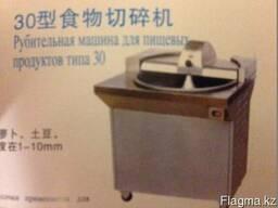Куттер для мяса профессиональный, объем 30 литров
