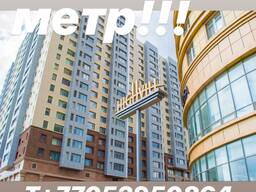 Квартиры на выбор в Астане по цене 400$ за кв. м