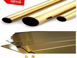 Латунная труба, латунный лист