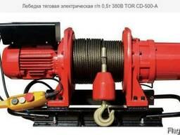 Лебедка тяговая электрическая г/п 0,5т 380В TOR CD-500-A