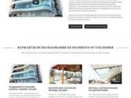 Лечение сайтов, восстановление сайтов, ремонт, защита