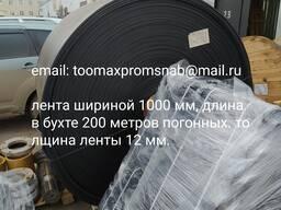 Лента конвейерная от 500 мм до 1600 мм