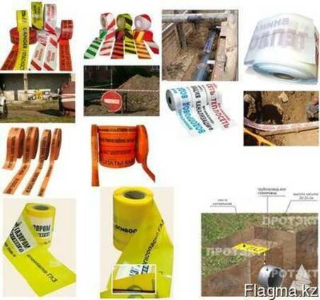 Лента сигнальная для идентификации подземных сооружений