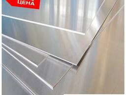 Лист плоский (гладкий) алюминиевый