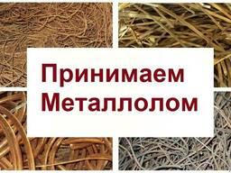 Лом цветных и черных металлов по г.Алматы
