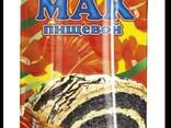 Мак пищевой Гомония вкуса - фото 5