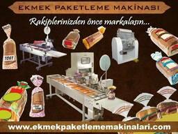 Машины для упаковки хлеба