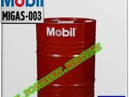 Масло для газовых двигателей mobil pegasus 610 арт. : miga