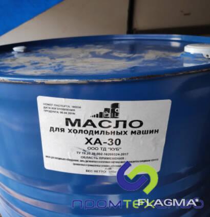 Масло ХА-30, компрессорное