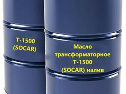 Масло трансформаторное Т1500У