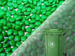 Мастербатч Зелёный (GREEN 40700)