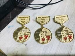 Медали наградные. Золотые