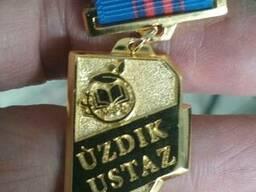 Медали в Алмате