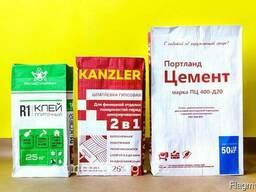 Мешки бумажные армированные для цемента, строительных смесей