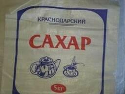 Мешки под сахар,рис на 5,10кг. В наличии на складе!