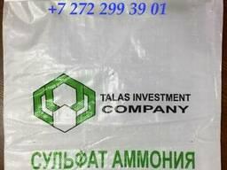 Мешок полипропиленовый 55х95 с вкладышем, с логотипом