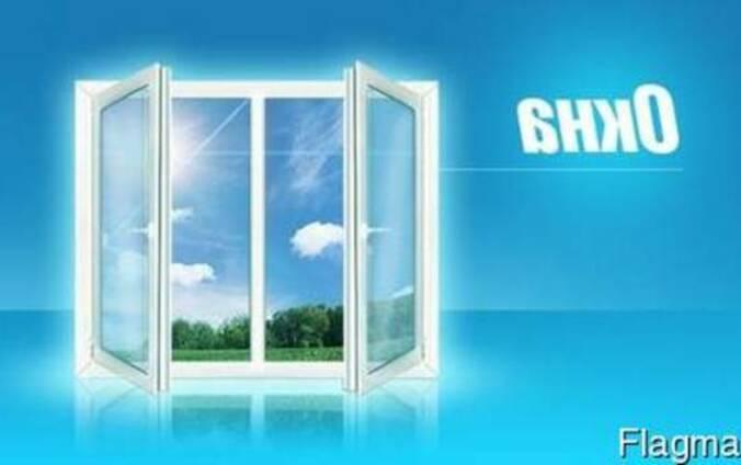Металло-пластиковые окна