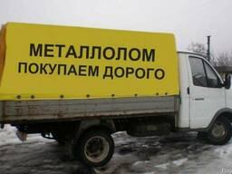Металлолом в г.Алматы,Демонтаж металлоконструкций
