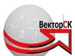 Металлопрокат в Казахстане