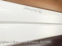 Металлосайдинг L-брус с перофорацией Ral 9003