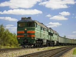 Международные железнодорожные перевозки грузов