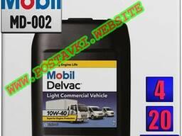 Минеральное моторное масло для дизельных и бензиновых двиг