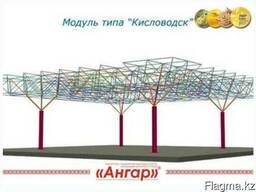 Модульное здание (ангар) тип Кисловодск