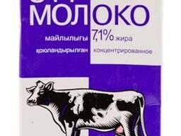 Молоко концентрированное