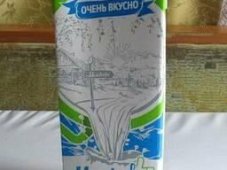 Молоко МолокоВо