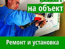 Монтаж кондиционеров бытовых и промышленых