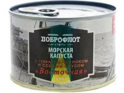 """Морская капуста """"Восточная""""с томатом, чесноком и соевым соус"""