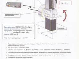 Моторизированная торцевая головка для станка WS