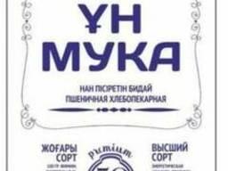 Мука 1/с и в/с, отруби, г. Павлодар