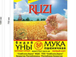 """Мука пшеничная 1 сорт, """"RUZY"""""""