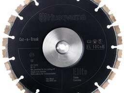 Набор алмазных дисков EL10CnB (из 2-х шт. ) 5078079-01