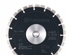 Набор дисков Husqvarna EL35 CnB (из 2-х шт. ) 5978080-01
