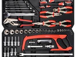 Набор инструментов Yato yt-38911, 79 предметов