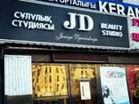 Наружная реклама Астана - фото 3