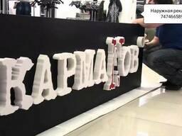 Наружная реклама в Астане в Цеху